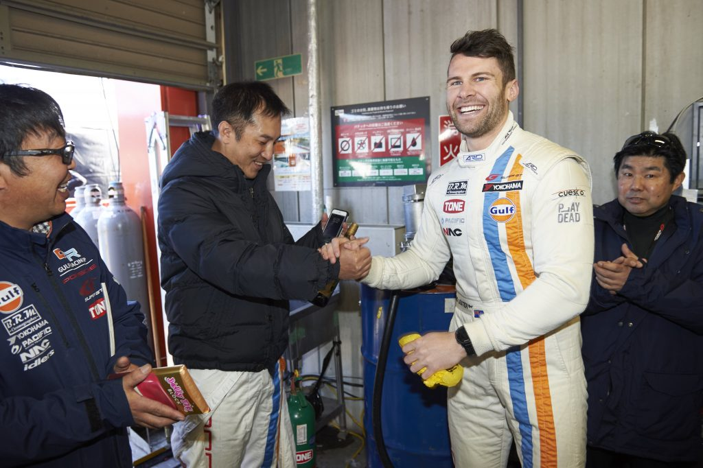 New Zealand Gifts for the Gulf Racing Team