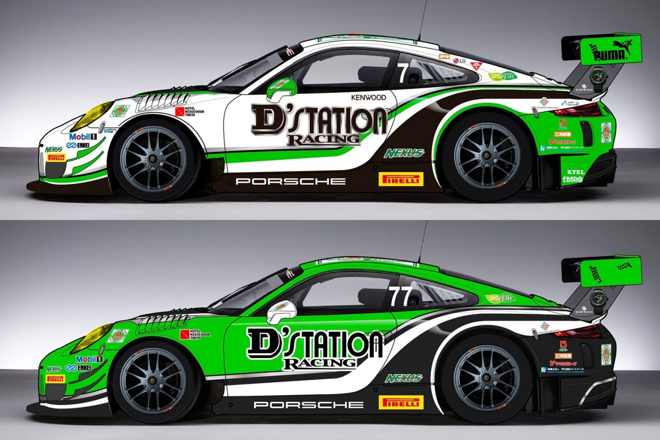 D'station Racing Porsches for the 47th Suzuka 10 Hours